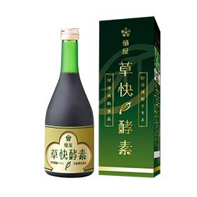 【野草発酵エキス】 樋屋草快酵素